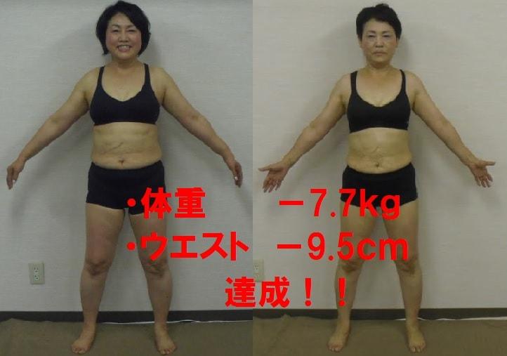 無題-min (3)
